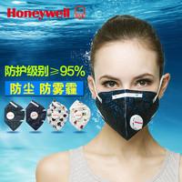 Honeywell 霍尼韦尔 KN95 D7051V  折叠带呼吸阀 口罩 5只