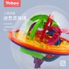 yobee 优贝比 3D立体迷宫球 10cm