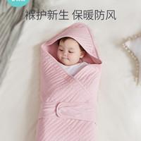 KUB 可优比 婴儿纯棉抱被