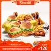KFC  肯德基 开年缤纷欢享餐 单次电子券码
