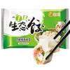 吴大嫂 海鳌至鲜系列水饺 虾爬子口味 800g (40只)