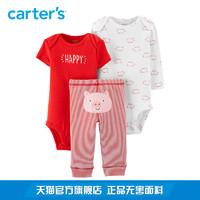 Carter's 婴儿连体衣裤子新年服套装