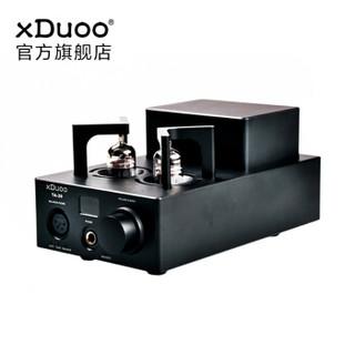 xDuoo 乂度 TA-20 全平衡电子管耳放