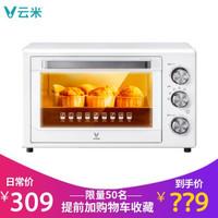 VIOMI  云米 VO3201 电烤箱 32L *2件
