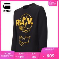 G-STAR RAW D13520 男士卫衣