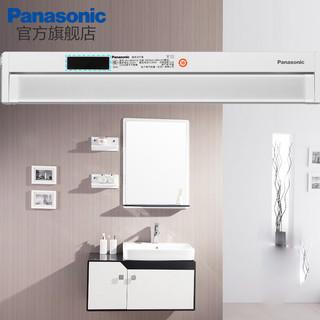 Panasonic 松下  HHLW04118 橱柜感应led灯 7w