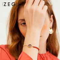 ZEGL 福气小猪系列 925银+红玛瑙手链