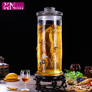 xiain 泡酒玻璃瓶 5斤
