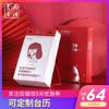 南国书香 创意个性毒鸡汤台历 17x10cm
