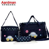 Aardman 多功能大容量妈咪包四件套