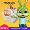兔宝宝 超值物料套餐包(板材+辅料)顺芯免漆板