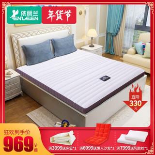 EVENILAND 依丽兰 依丽兰床垫 天然乳胶床垫 环保3E椰棕垫 青料 无弹簧床垫 10cm厚 白色 200*150*10cm