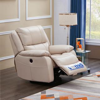 CHEERS 芝华仕 K199 真皮电动功能单人沙发