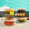 Corelle 康宁 Snapware系列 微压式 透明玻璃保鲜盒 6件套