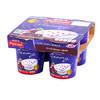 PASCUAL 帕斯卡 樱桃味巴氏热处理全脂风味酸奶 4*125g