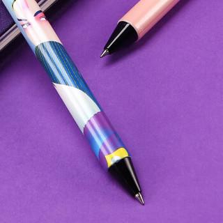 M&G 晨光 AGP87921 国粹盛世系列 按动中性笔 16支礼盒装