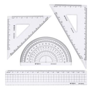 M&G 晨光 ARL96042 文具学生测量套尺