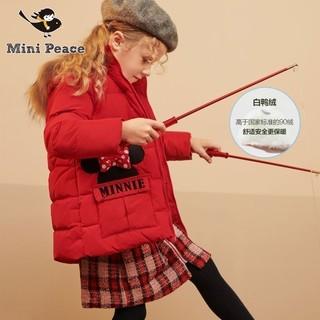 Mini Peace 太平鸟 女童中长款羽绒服