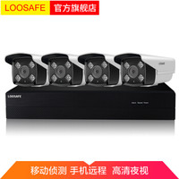 Loosafe 龙视安 LS-H2T4 监控设备套装(4路200万AHD 2T远程硬盘 )