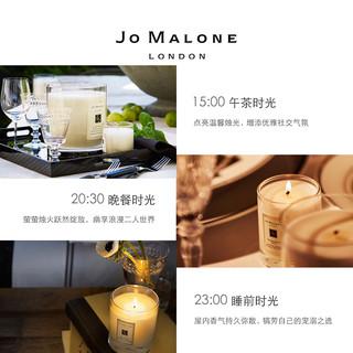 JO MALONE 祖·玛珑 香氛蜡烛 含羞草与小豆蔻 200g
