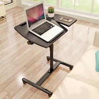家逸 可升降笔记本电脑桌