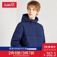 Baleno 班尼路 88837008 男士棉服