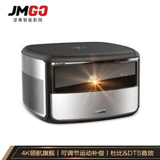 JmGO 坚果 X3 4K家用投影仪