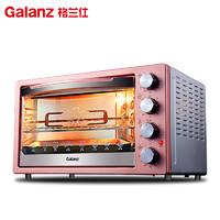 聚划算百亿补贴:Galanz 格兰仕 X1R 电烤箱 42升