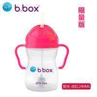 b.box 婴儿重力球学饮杯 240ml *4件