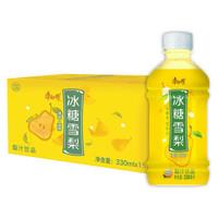 康师傅 冰糖雪梨 果汁饮料康 330ml*15瓶
