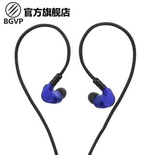 BGVP 两圈四铁六单元耳机 蓝色