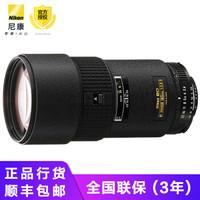Nikon 尼康 AF 尼克尔 180mm F2.8D IF-ED 远摄定焦镜头 黑色