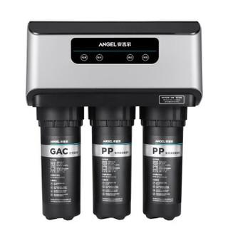 ANGEL 安吉尔 净水器家用直饮V3PLUS厨下式500G大通量无桶厨房直饮机RO反渗透纯水机净水机