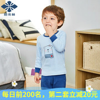 YUZHAOLIN 俞兆林 男女童可穿秋衣秋裤套装