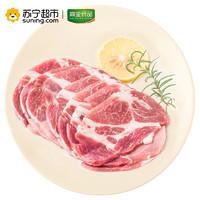 高金食品 猪切片梅花肉 400g/袋
