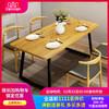 微观世界 0042 北欧简约实木餐桌办公桌 1.2*0.6*0.75m