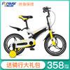 FOREVER 永久 R8 儿童自行车