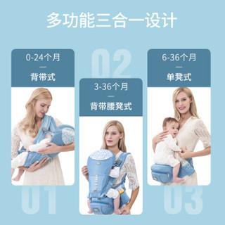 New bealer 纽贝乐 203-C 婴儿背带腰凳
