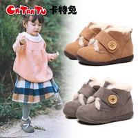 crtartu 卡特兔 男女童加绒软底学步鞋