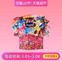 TANGO 天章 猫超定制款威化礼盒 654g