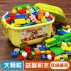 JuLeBaby 聚乐宝贝 60102 益智玩具大颗粒拼装积木