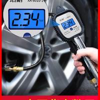 铂耐 BN-8010-1 汽车高精度胎压计
