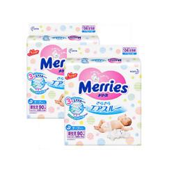 Merries 妙而舒 婴儿纸尿裤 NB 90片 2包装