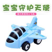 简乐 回力小飞机 4只装