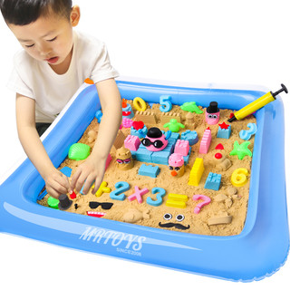 玩具先生 HCTKS-05 太空玩具沙子套装