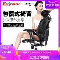 Ergonor 保友办公家具 km11 人体工学椅