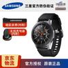 SAMSUNG 三星 Galaxy Watch 智能手表