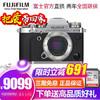 FUJIFILM 富士 X-T3 微单反数码相机 礼包版