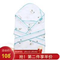 良良 婴儿棉质抱被 蓝色 90*90cm