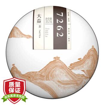 PLUS会员 : TAETEA 大益 经典系列 7262 普洱熟茶 357g
